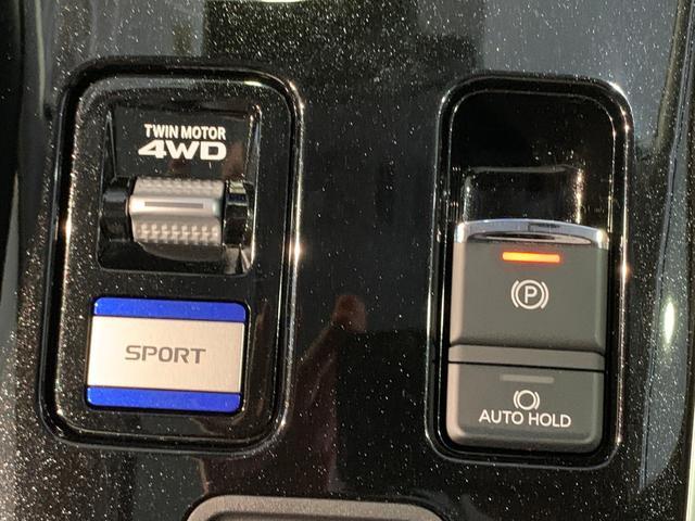 「三菱」「アウトランダーPHEV」「SUV・クロカン」「北海道」の中古車30