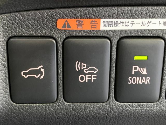 「三菱」「アウトランダーPHEV」「SUV・クロカン」「北海道」の中古車32