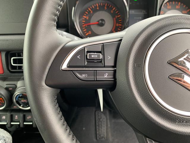 XC 届出済未使用車/衝突軽減ブレーキ/ステアリングスイッチ/シートヒーター/オートクルーズコントロール/ヘッドライトウォッシャー/ダウンヒルアシストコントロール/スマートキー/プッシュスタート(6枚目)