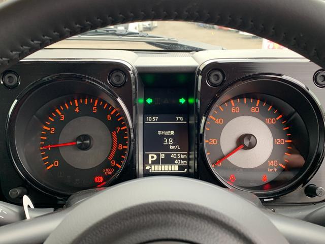 XC 届出済未使用車/衝突軽減ブレーキ/ステアリングスイッチ/シートヒーター/オートクルーズコントロール/ヘッドライトウォッシャー/ダウンヒルアシストコントロール/スマートキー/プッシュスタート(9枚目)