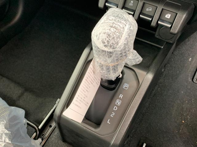 XC 届出済未使用車/衝突軽減ブレーキ/ステアリングスイッチ/シートヒーター/オートクルーズコントロール/ヘッドライトウォッシャー/ダウンヒルアシストコントロール/スマートキー/プッシュスタート(12枚目)