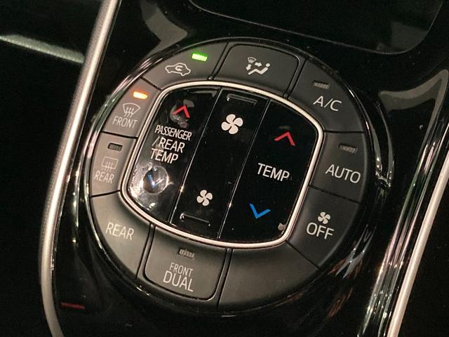 ZS 煌II 寒冷地仕様/4WD/純正SDナビ/フルセグ/LEDヘッドライト/両側パワースライドドア/オートハイビーム/クルコン/トヨタセーフティセンス/ワンオーナー/リヤヒーター/ウィンカーミラーヒーター/VSC(11枚目)