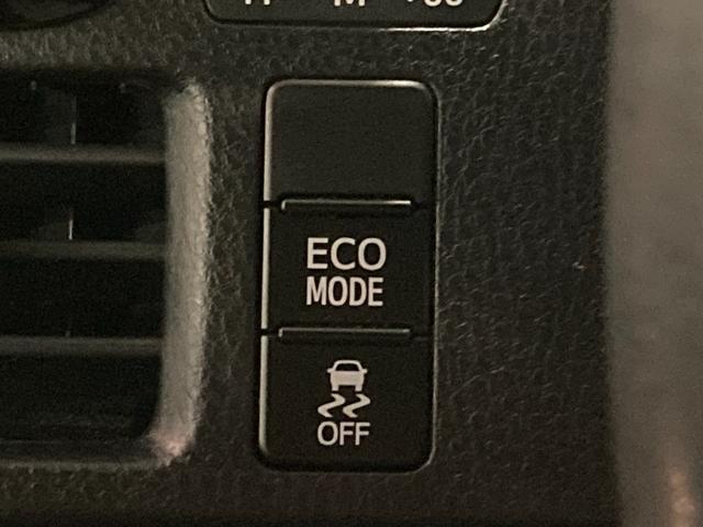 ZS 煌II 寒冷地仕様/4WD/純正SDナビ/フルセグ/LEDヘッドライト/両側パワースライドドア/オートハイビーム/クルコン/トヨタセーフティセンス/ワンオーナー/リヤヒーター/ウィンカーミラーヒーター/VSC(42枚目)