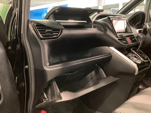 ZS 煌II 寒冷地仕様/4WD/純正SDナビ/フルセグ/LEDヘッドライト/両側パワースライドドア/オートハイビーム/クルコン/トヨタセーフティセンス/ワンオーナー/リヤヒーター/ウィンカーミラーヒーター/VSC(47枚目)