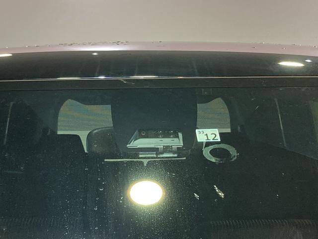 ZS 煌II 寒冷地仕様/4WD/純正SDナビ/フルセグ/LEDヘッドライト/両側パワースライドドア/オートハイビーム/クルコン/トヨタセーフティセンス/ワンオーナー/リヤヒーター/ウィンカーミラーヒーター/VSC(49枚目)