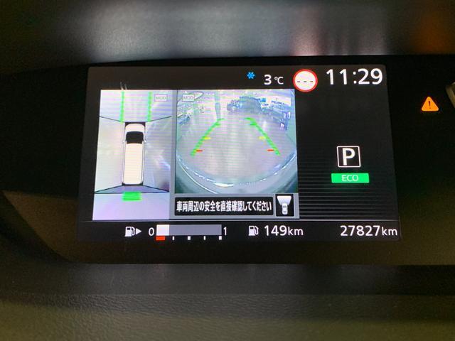 ハイウェイスター VセレクションII 衝突軽減ブレーキ/純正ナビ/プロパイロット/プロパイロットパーキング/全方位カメラ/両側パワースライドドア/ステアリングスイッチ/ドライブレコーダー/ETC/インテリジェントルームミラー(6枚目)