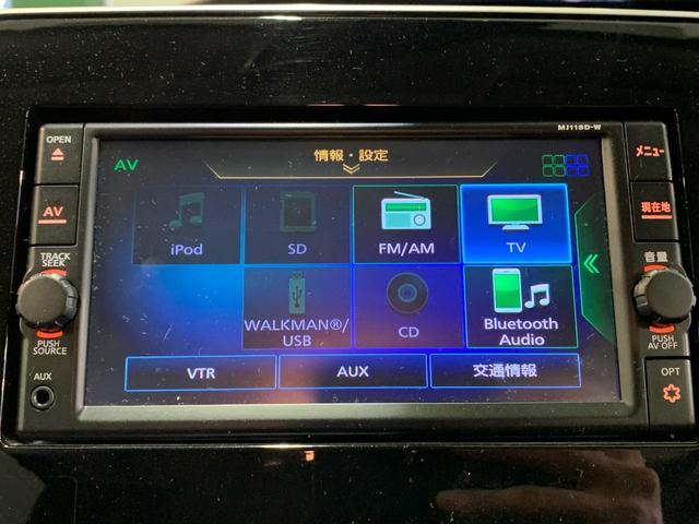 ハイウェイスター VセレクションII 衝突軽減ブレーキ/純正ナビ/プロパイロット/プロパイロットパーキング/全方位カメラ/両側パワースライドドア/ステアリングスイッチ/ドライブレコーダー/ETC/インテリジェントルームミラー(36枚目)