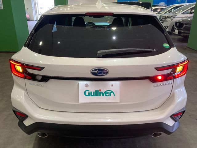 GT-H EX 登録済未使用車/衝突軽減/アダプティブクルコン/パドルシフト/純正AW/パワーバックドア/シートメモリー/電格ミラー/パワーシート/ヘッドライトレベライザー/スマートキー/プッシュスタート(25枚目)