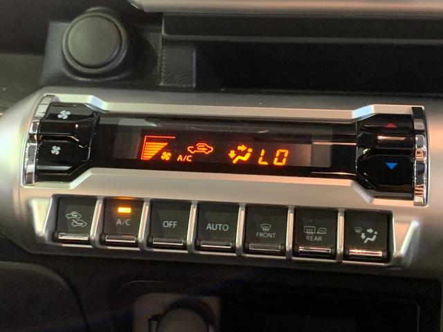 ハイブリッドMZ 衝突軽減ブレーキ/7型メモリナビ/バックカメラ/ETC/ドライブレコーダー/ステアリングスイッチ/オートクルーズコントロール/スマートキー/プッシュスタート/純正アルミホイール/(12枚目)