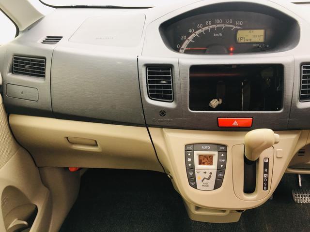 L 新品タイヤ CD iストップ キーレス 整備保証付(32枚目)
