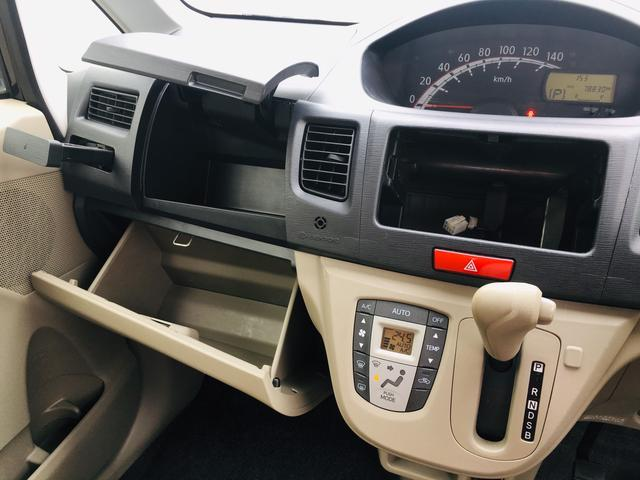 L 新品タイヤ CD iストップ キーレス 整備保証付(33枚目)