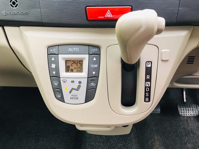 L 新品タイヤ CD iストップ キーレス 整備保証付(35枚目)