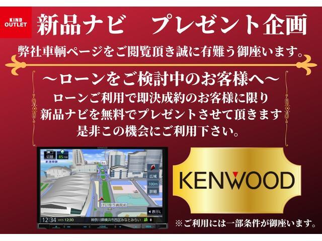L スペシャル CD エアコン キーレス CVT 1年保証(3枚目)