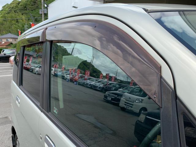 「スバル」「ステラ」「コンパクトカー」「千葉県」の中古車27