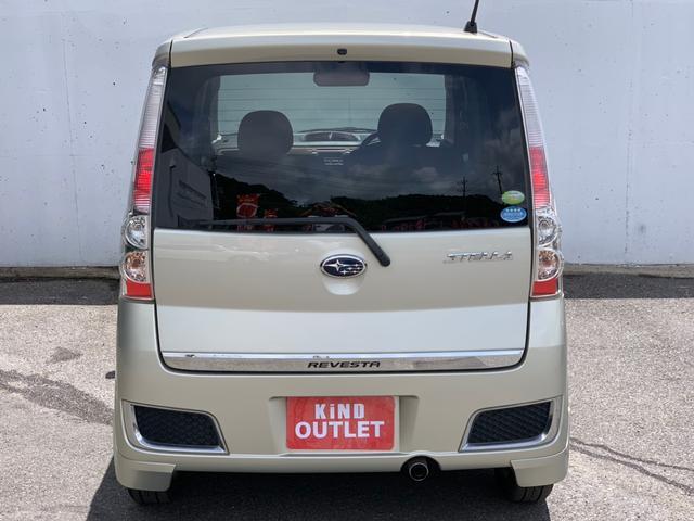 「スバル」「ステラ」「コンパクトカー」「千葉県」の中古車31