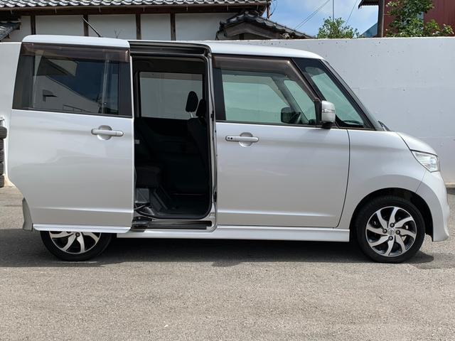 「日産」「ルークス」「コンパクトカー」「千葉県」の中古車7