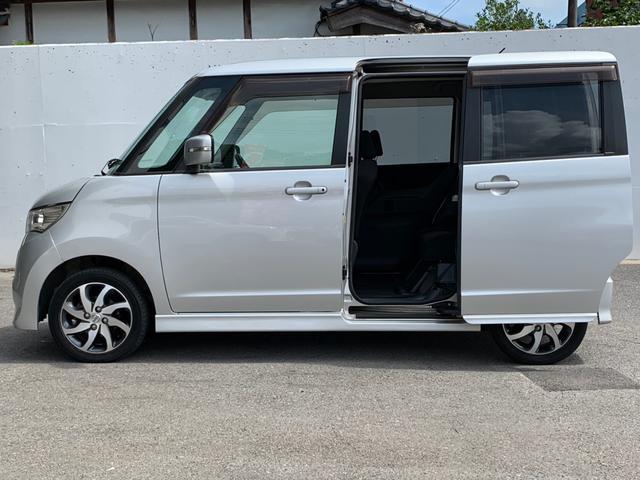 「日産」「ルークス」「コンパクトカー」「千葉県」の中古車9