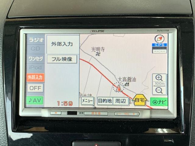 「スズキ」「パレットSW」「コンパクトカー」「千葉県」の中古車43