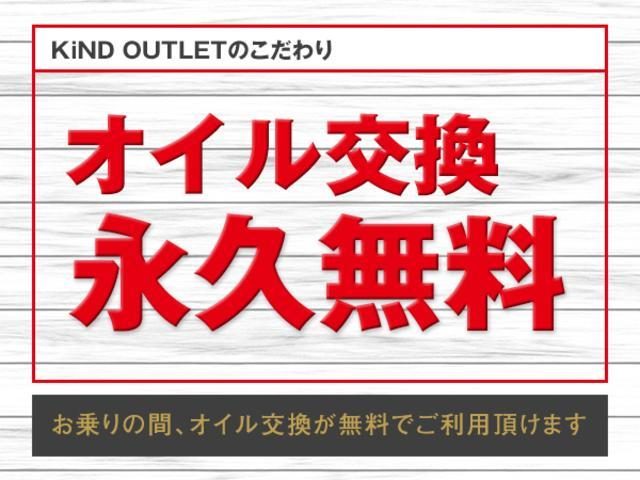 X CD キーレス バイザー 禁煙 1年保証(2枚目)