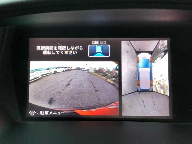 「ホンダ」「オデッセイ」「ミニバン・ワンボックス」「千葉県」の中古車34