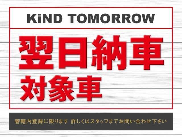 X  CD キーレス ETC 禁煙 PVガラス 1年保証(3枚目)