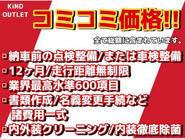 「ダイハツ」「テリオスキッド」「コンパクトカー」「千葉県」の中古車3