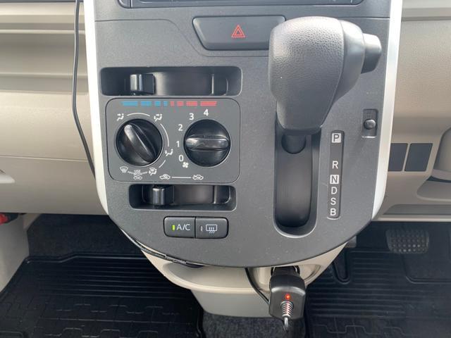 L 翌日渡し 禁煙 ナビ 両スラ iストップ キーレス ETC バイザー PVガラス エアコン タイミングチェーン 修復なし スペアキー 整備保証付(35枚目)