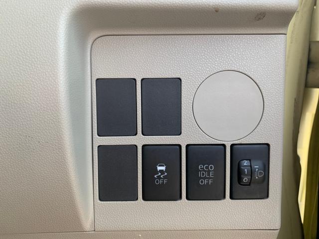 L 翌日渡し 禁煙 ナビ 両スラ iストップ キーレス ETC バイザー PVガラス エアコン タイミングチェーン 修復なし スペアキー 整備保証付(42枚目)