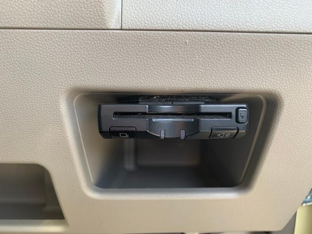 L 翌日渡し 禁煙 ナビ 両スラ iストップ キーレス ETC バイザー PVガラス エアコン タイミングチェーン 修復なし スペアキー 整備保証付(45枚目)