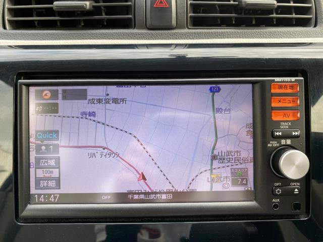 S 翌日渡し ナビ地デジ Bカメラ iストップ キーレス ETC HID PVガラス Bluetooth オートAC 修復なし タイミングチェーン 整備保証付(31枚目)