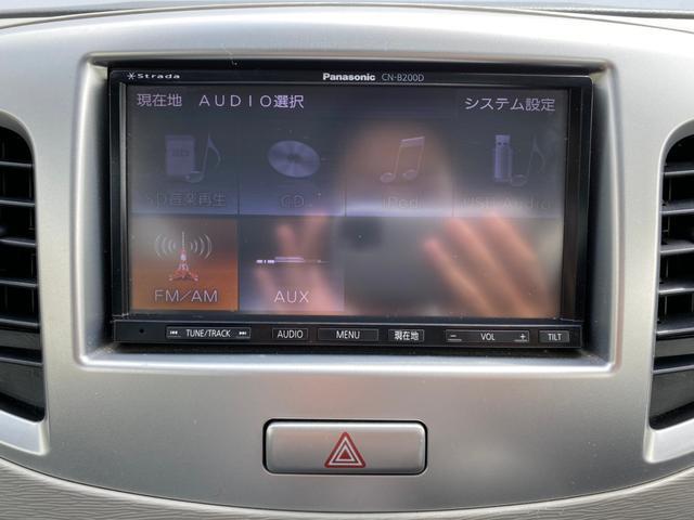 FX ナビ iストップ キーレス ETC PVガラス オートAC ベンチシート 修復なし タイミングチェーン 整備保証付(32枚目)