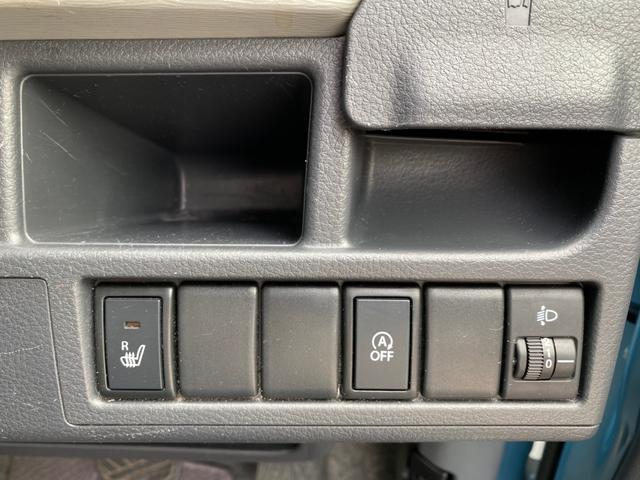FX ナビ iストップ キーレス ETC PVガラス オートAC ベンチシート 修復なし タイミングチェーン 整備保証付(38枚目)