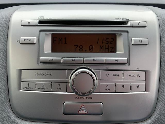 FX CD キーレス 13AW バイザー PVガラス エアコン ベンチシート イモビライザー 修復なし タイミングチェーン 整備保証付(32枚目)