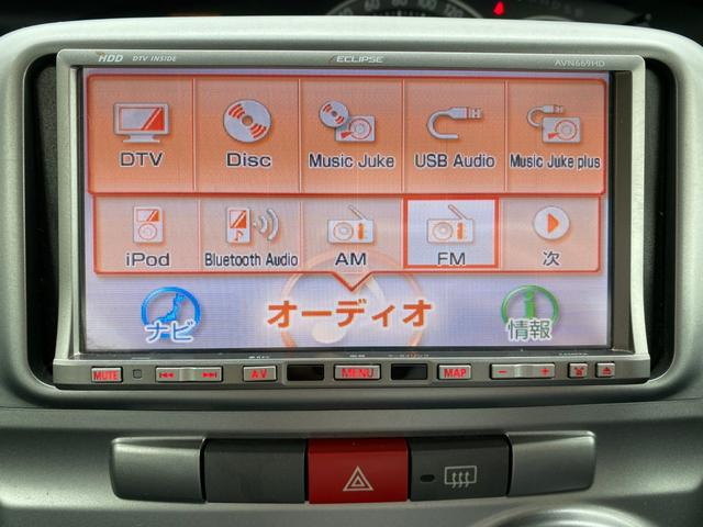Xリミテッド ナビ パワスラ スマートキー ETC 14AW HID バイザー PVガラス オートAC ベンチシート DVD再生 修復なし タイミングチェーン 整備保証付(34枚目)