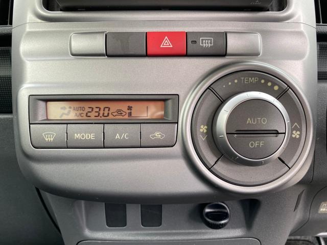 Xリミテッド ナビ パワスラ スマートキー ETC 14AW HID バイザー PVガラス オートAC ベンチシート DVD再生 修復なし タイミングチェーン 整備保証付(35枚目)
