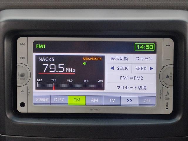 L ナビ地デジ iストップ キーレス Bluetooth PVガラス エアコン ベンチシート 盗難防止装置 修復なし タイミングチェーン 整備保証付(31枚目)