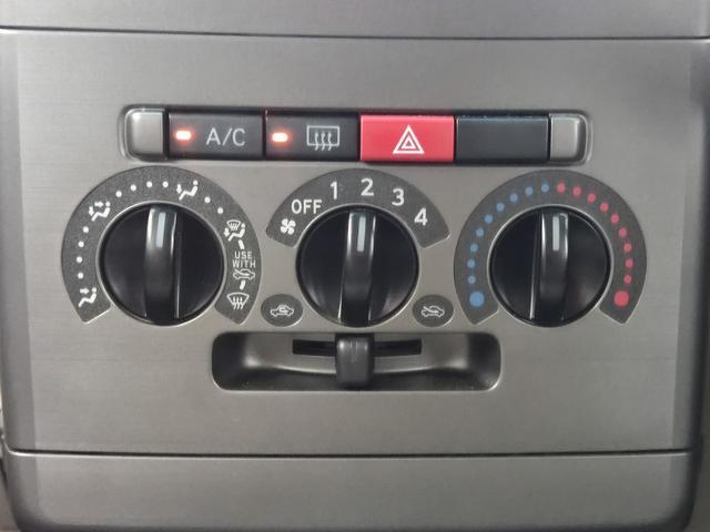 L ナビ地デジ iストップ キーレス Bluetooth PVガラス エアコン ベンチシート 盗難防止装置 修復なし タイミングチェーン 整備保証付(32枚目)