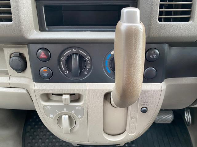 PA 両スラ ETC エアコン バイザー フルフラット スペアキー 集中ドアロック エアバック バックブザー 記録簿 タイミングチェーン 整備保証付(31枚目)