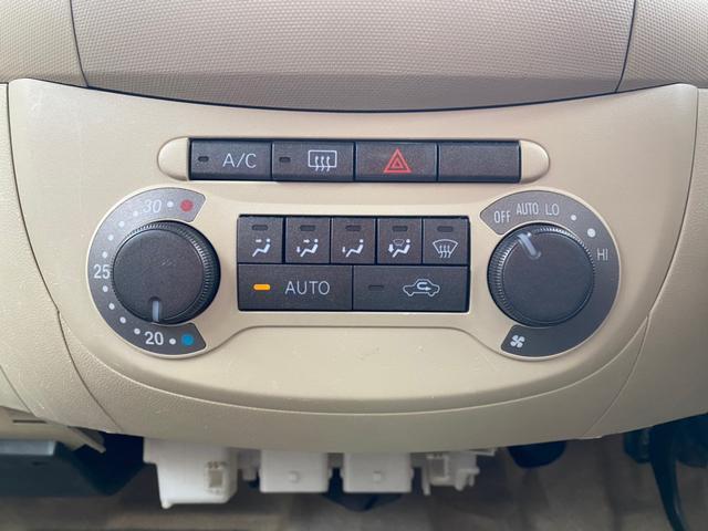 X CD キーレス バイザー PVガラス オートAC バイザー PVガラス 電格ミラー スペアキー 記録簿 イモビライザー タイミングチェーン 整備保証付(32枚目)