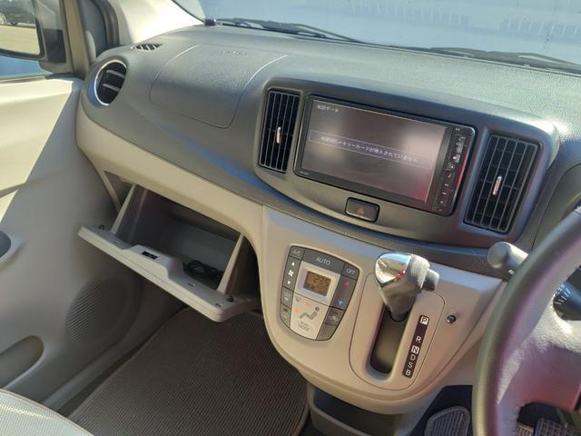 G ナビ地デジ Bカメラ iストップ スマートキー プッシュスタート 14AW オートAC バイザー PVガラス ABS 横滑り防止装置 イモビライザー タイミングチェーン 整備保証付(28枚目)