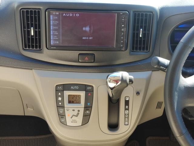 G ナビ地デジ Bカメラ iストップ スマートキー プッシュスタート 14AW オートAC バイザー PVガラス ABS 横滑り防止装置 イモビライザー タイミングチェーン 整備保証付(29枚目)