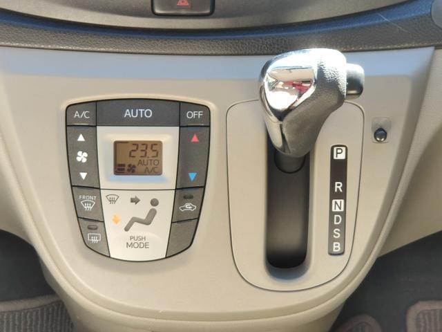 G ナビ地デジ Bカメラ iストップ スマートキー プッシュスタート 14AW オートAC バイザー PVガラス ABS 横滑り防止装置 イモビライザー タイミングチェーン 整備保証付(32枚目)