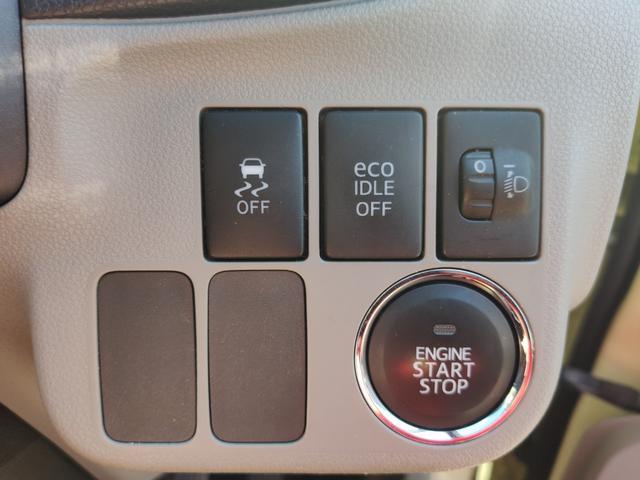 G ナビ地デジ Bカメラ iストップ スマートキー プッシュスタート 14AW オートAC バイザー PVガラス ABS 横滑り防止装置 イモビライザー タイミングチェーン 整備保証付(38枚目)