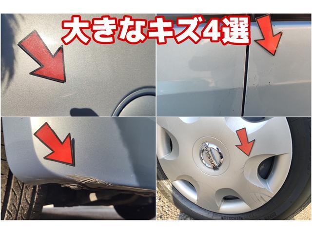 E ワンオーナー ナビ スマートキー オートAC バイザー PVガラス ベンチシート パーキングセンサー 集中ドアロック ABS イモビライザー タイミングチェーン 整備保証付(6枚目)