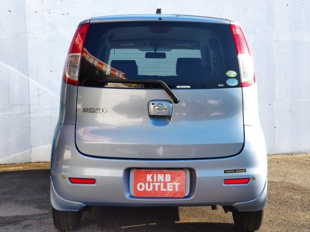 E ワンオーナー ナビ スマートキー オートAC バイザー PVガラス ベンチシート パーキングセンサー 集中ドアロック ABS イモビライザー タイミングチェーン 整備保証付(27枚目)