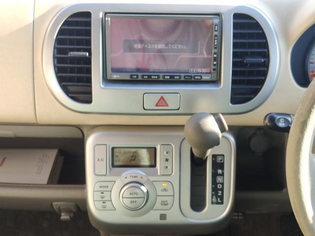 E ワンオーナー ナビ スマートキー オートAC バイザー PVガラス ベンチシート パーキングセンサー 集中ドアロック ABS イモビライザー タイミングチェーン 整備保証付(31枚目)