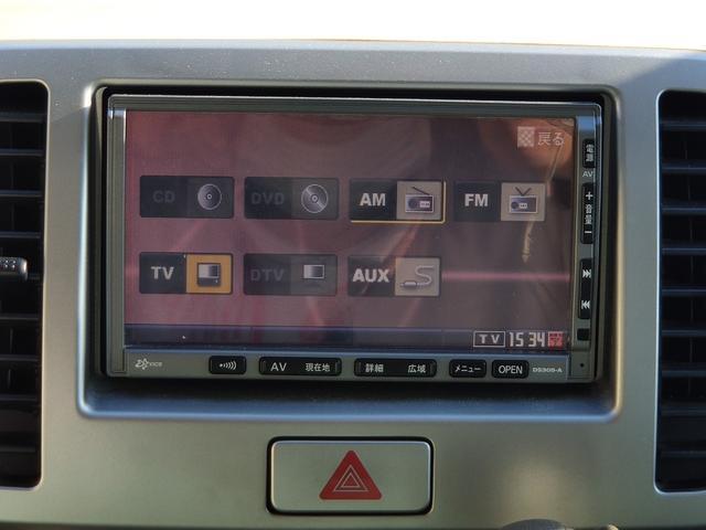 E ワンオーナー ナビ スマートキー オートAC バイザー PVガラス ベンチシート パーキングセンサー 集中ドアロック ABS イモビライザー タイミングチェーン 整備保証付(33枚目)