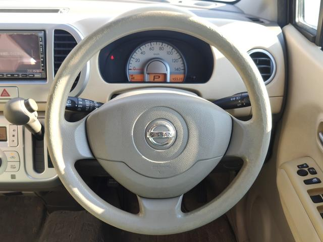 E ワンオーナー ナビ スマートキー オートAC バイザー PVガラス ベンチシート パーキングセンサー 集中ドアロック ABS イモビライザー タイミングチェーン 整備保証付(35枚目)