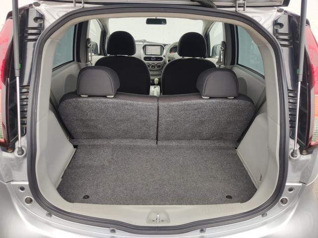 S ターボ ナビ キーレス ETC PVガラス オートAC パワーウインドウ 集中ドアロック ABS エアバック タイミングチェーン 整備保証付(17枚目)
