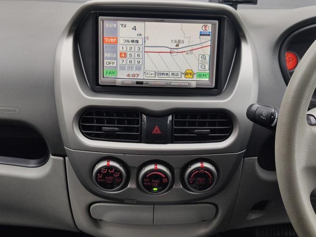 S ターボ ナビ キーレス ETC PVガラス オートAC パワーウインドウ 集中ドアロック ABS エアバック タイミングチェーン 整備保証付(30枚目)